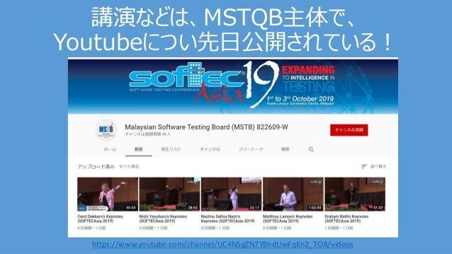 マレーシアのテスト設計コンテスト [引用] http://www.qportal.com.my/Softec/SOFTECAsia2019/TDC.aspx 実はSoftecAsiaの前日イベント Openカテゴリの決勝を を特別に見学させても...