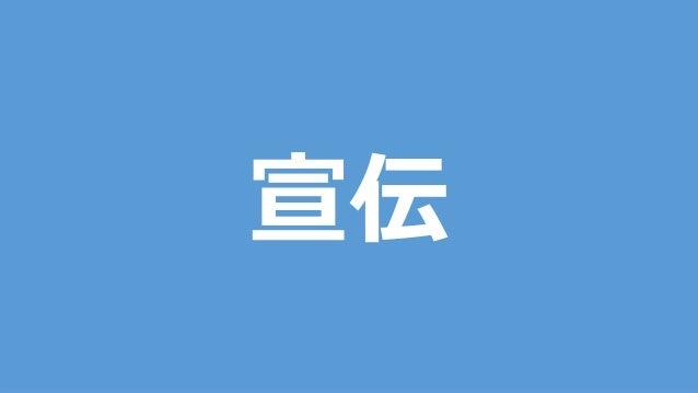 テスト設計コンテスト'20 チュートリアル 11/25(月) 12/02(月) 詳しくは で、「ASTER」と検索!