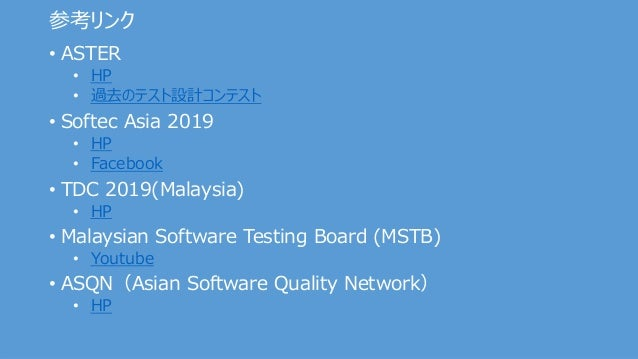 20191122 softec asia2019_report_for_d3 _r04