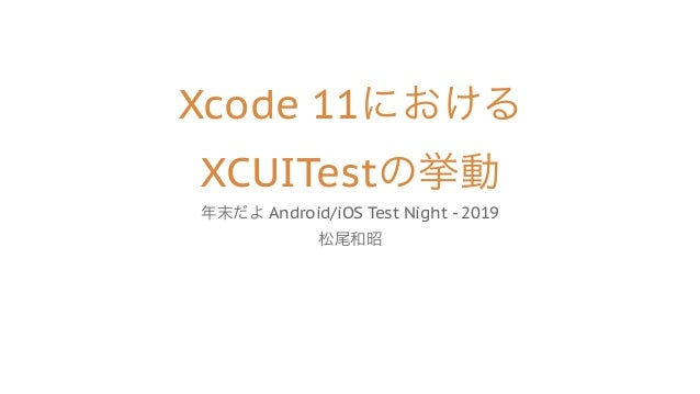 Xcode 11 XCUITest Android/iOS Test Night - 2019