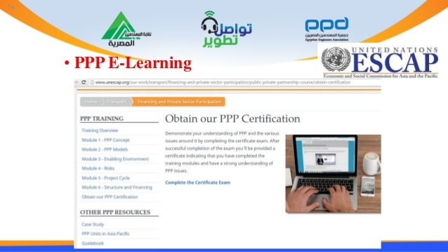 • PPP E-Learning 74
