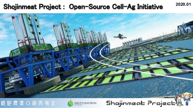 Shojinmeat Project : Open-Source Cell-Ag Initiative