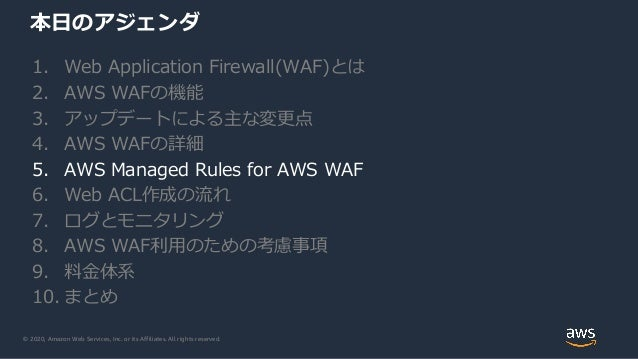 © 2020, Amazon Web Services, Inc. or its Affiliates. All rights reserved. 本日のアジェンダ 1. Web Application Firewall(WAF)とは 2. A...