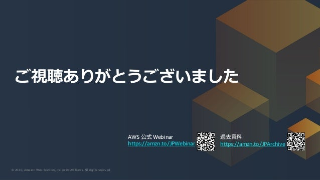 © 2020, Amazon Web Services, Inc. or its Affiliates. All rights reserved.© 2020, Amazon Web Services, Inc. or its Affiliat...