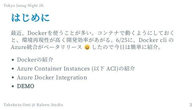 Introduction of Azure Docker Integration Slide 3