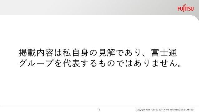 XP祭り2020(0919) 基調講演 エンジニアの創造力を解き放て!(抜粋) Slide 2