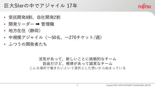XP祭り2020(0919) 基調講演 エンジニアの創造力を解き放て!(抜粋) Slide 3