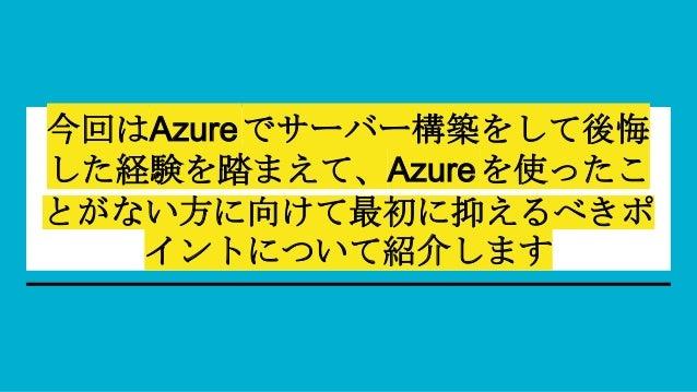 20200923 miyazaki Slide 3