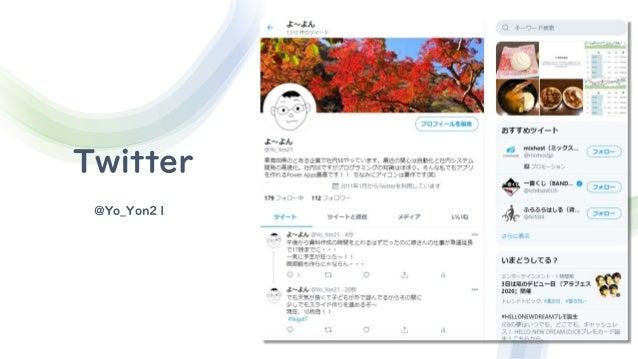 Twitter @Yo_Yon21