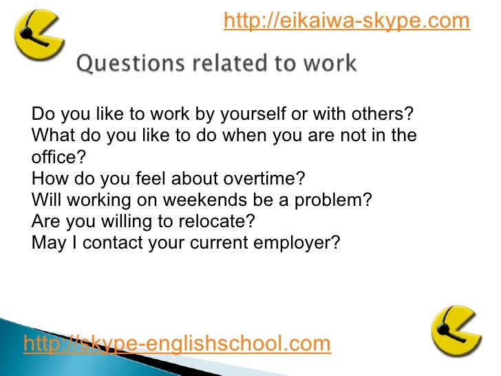 Business English interview questions 3 Slide 3