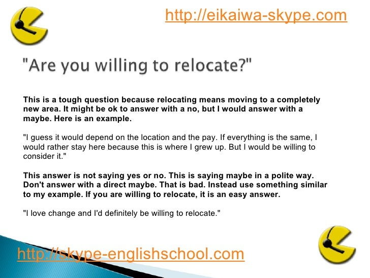 Business English Interview Questions 3