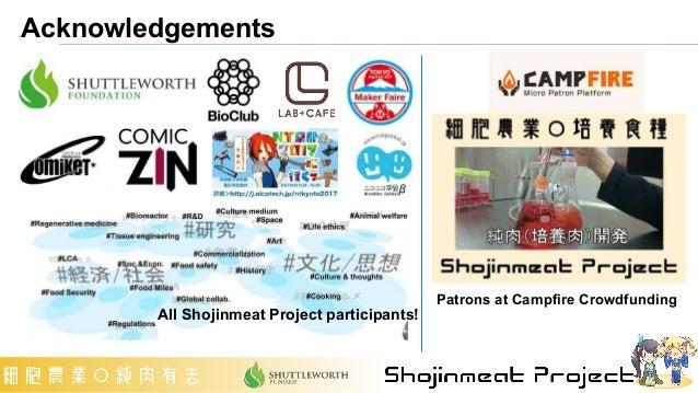 Shojinmeat Project - Open source cellular agriculture initiative (2021)