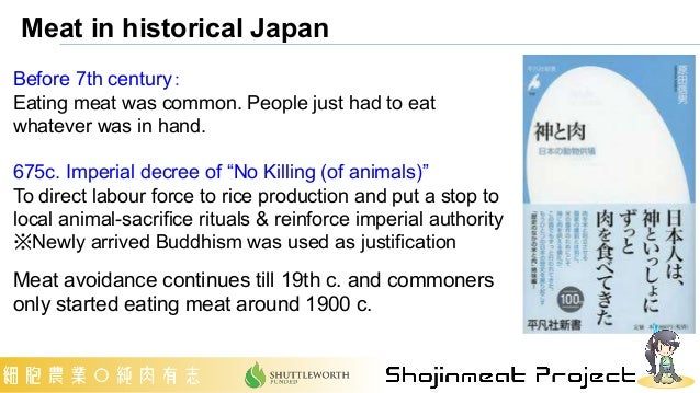 Meat in historical Japan Before 7th century: Eating meat was common. People just had to eat whatever was in hand. 675c. Im...