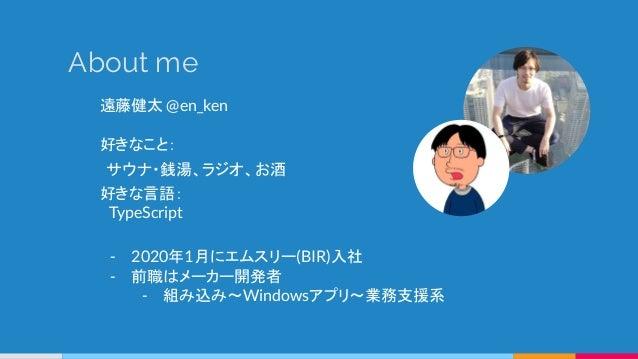 React(TypeScript) + Go + Auth0 で実現する管理画面 Slide 2