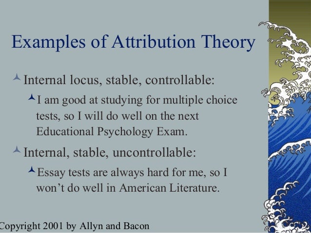 Attribution theory examples classroom
