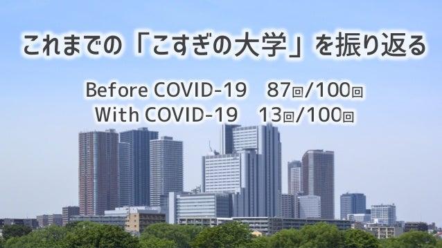 "Copyright 2013-2021 KOSUGI no UNIVERSITY !""#$%&!'(%)*+,-./0 789:;8<=>?@AB&C DE$F&''$ GHIJ<=>?@AB&C &K$F&''$"