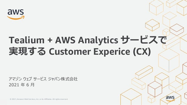 © 2021, Amazon Web Services, Inc. or its Affiliates. All rights reserved. 1 アマゾン ウェブ サービス ジャパン株式会社 2021 年 6 ⽉ Tealium + AW...
