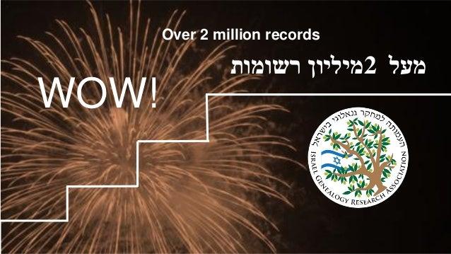 Over 2 million records מעל 2 מיליון רשומות WOW!