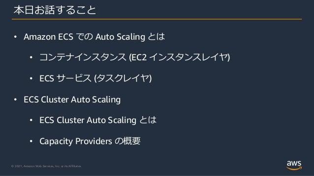 202109 AWS Black Belt Online Seminar Auto Scaling in ECS Slide 2