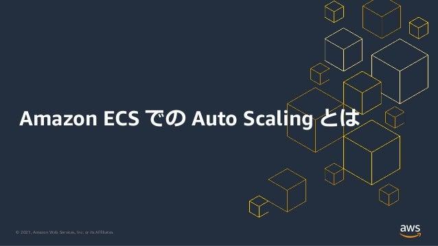 202109 AWS Black Belt Online Seminar Auto Scaling in ECS Slide 3
