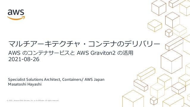 © 2021, Amazon Web Services, Inc. or its Affiliates. All rights reserved. Specialist Solutions Architect, Containers/ AWS ...