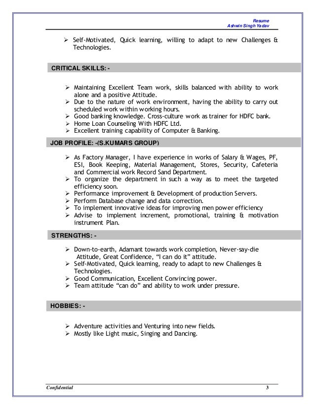 self motivated resumes