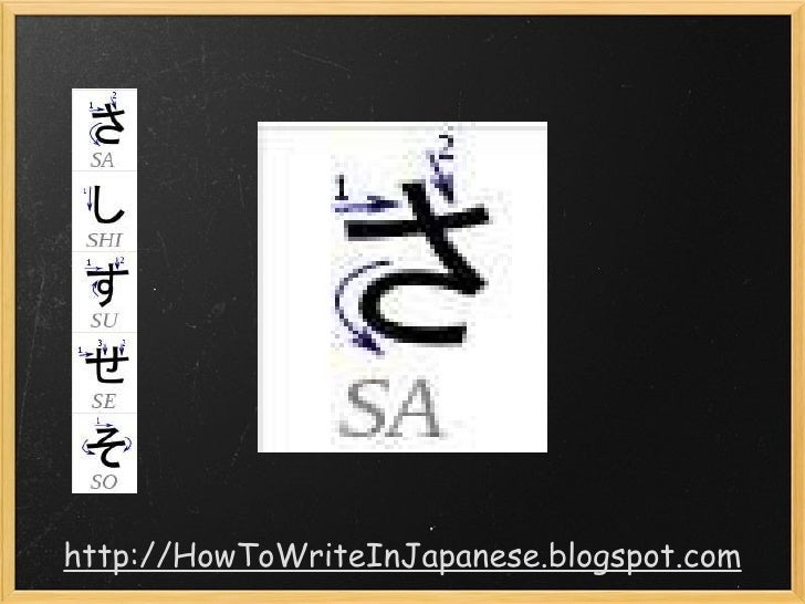 how to write christian in japanese