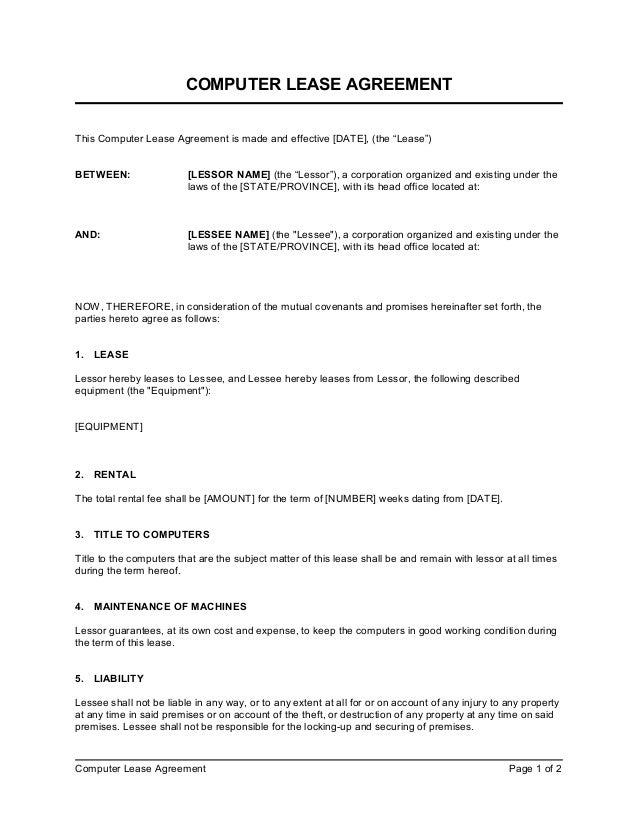 Computer Lease Agreement