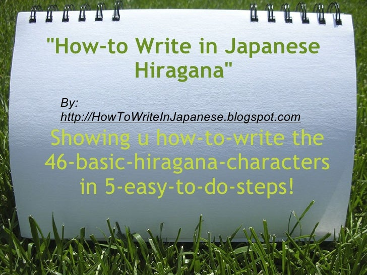 """How-to Write in Japanese Hiragana"" Showing u how-to-write the 46-basic-hiragana-characters in 5-easy-to-do-step..."