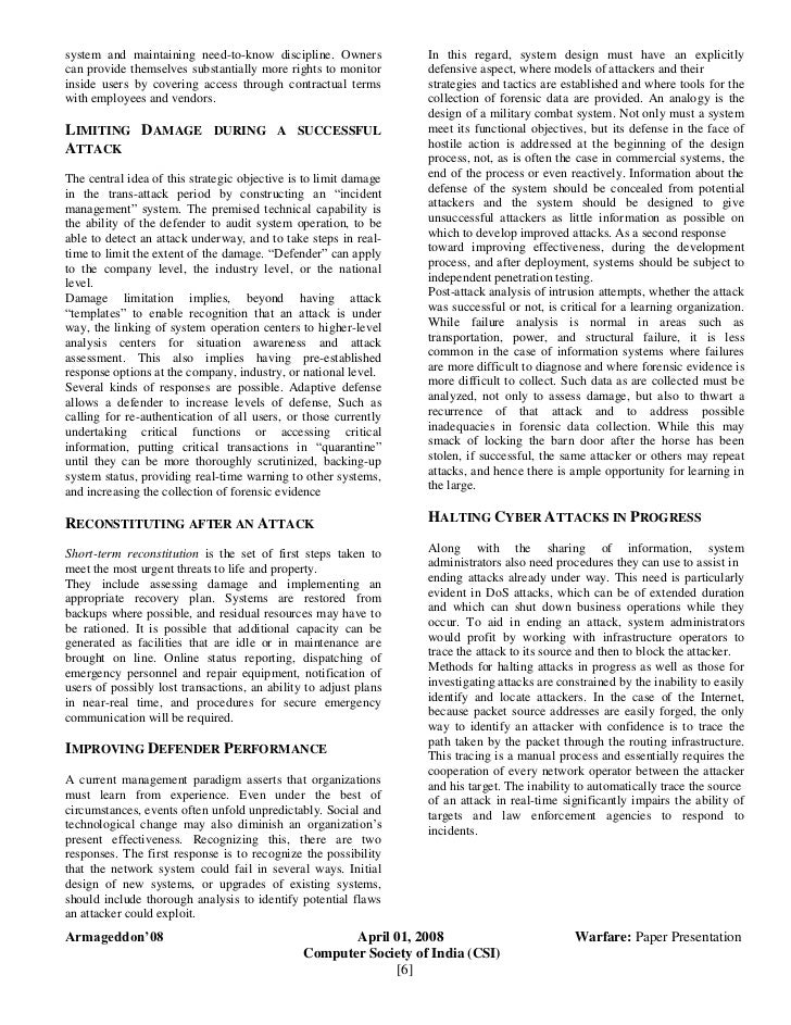 cyber security research paper The most downloaded articles from computers & security in the last 90 days a review of cyber security risk assessment methods for scada systems february 2016 yulia cherdantseva | pete privacy attitudes and privacy behaviour: a review of current research on the privacy paradox phenomenon january 2017.