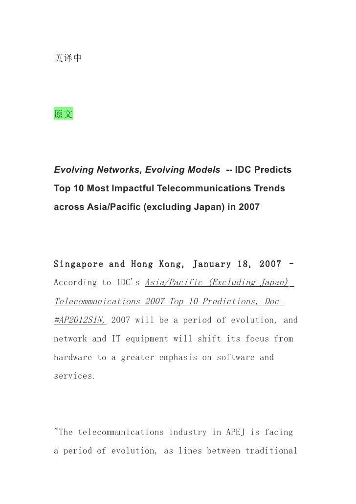 英译中     原文     Evolving Networks, Evolving Models -- IDC Predicts Top 10 Most Impactful Telecommunications Trends across A...