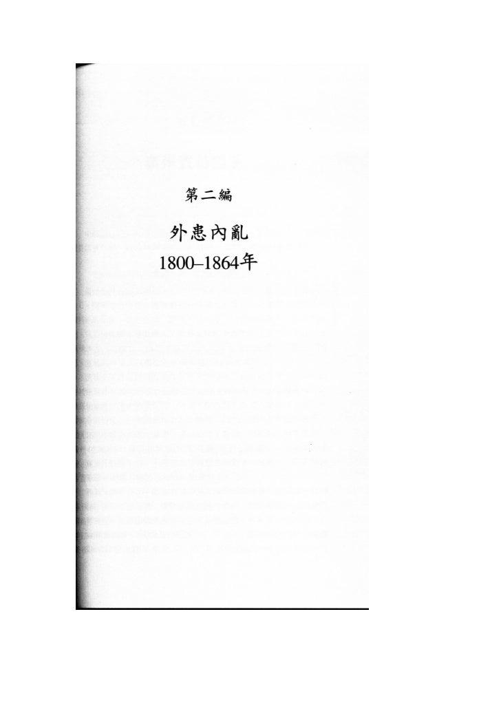 part7 广州贸易体系 a