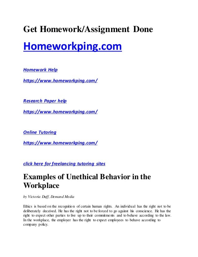 research papers unethical behavior workplace