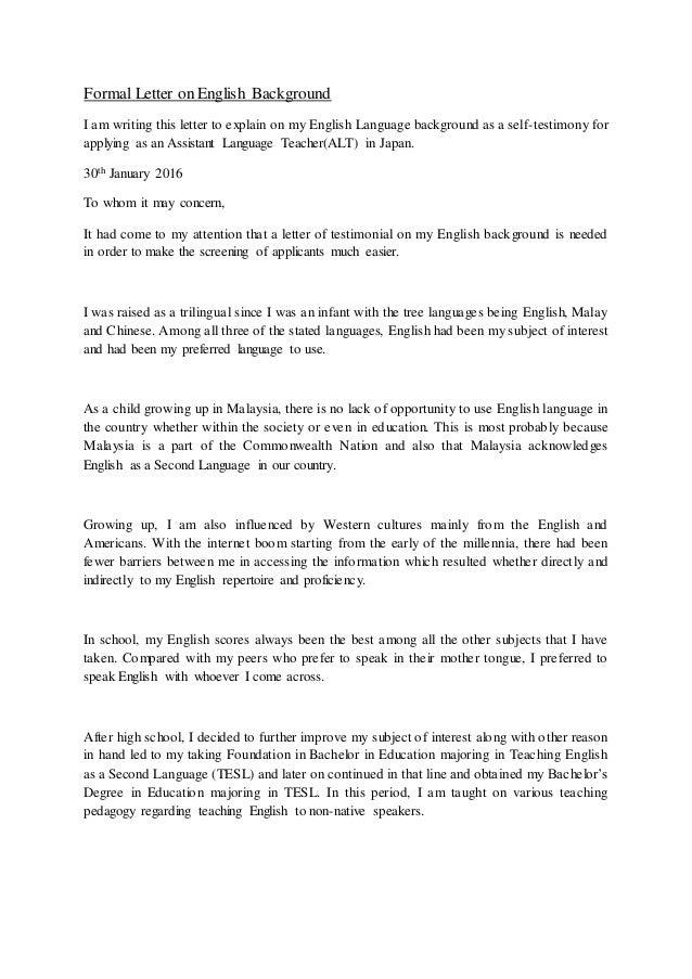 English letter mersnoforum english letter altavistaventures Images