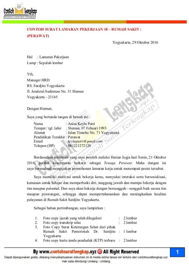 Daftar Surat Lamaran Kerja Siloam Hospital Bali Sulakerja