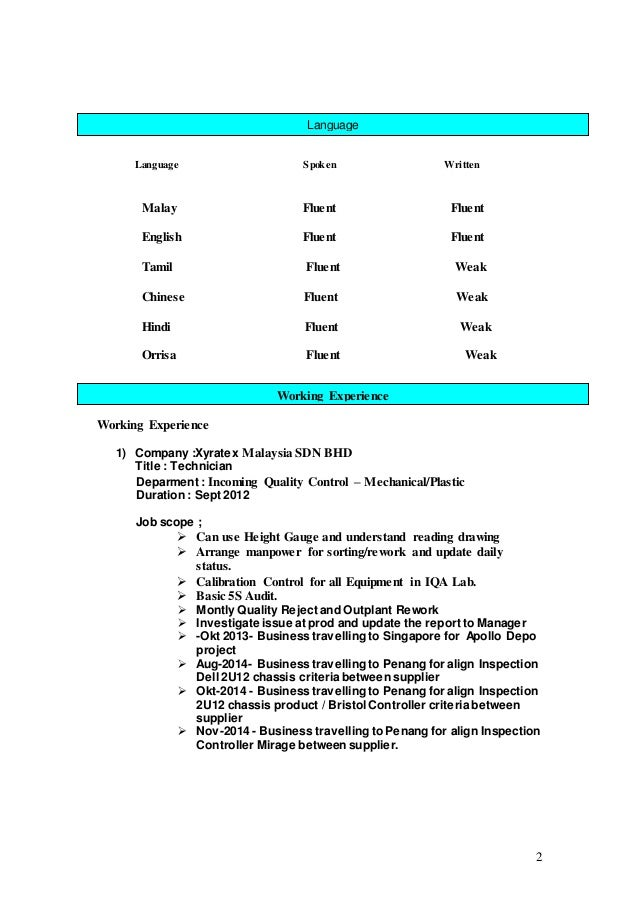 spoken and written languages resume