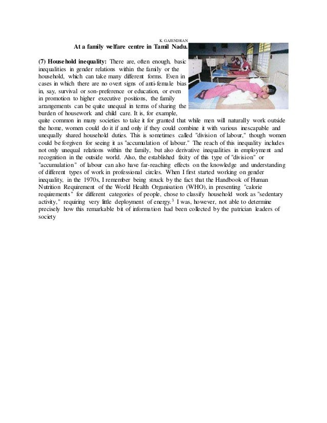 gender equality in family essay
