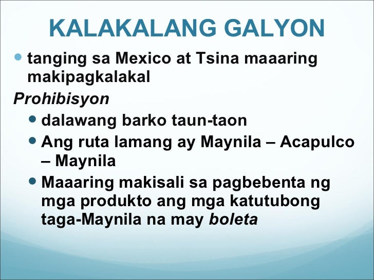 Category:Manila galleon