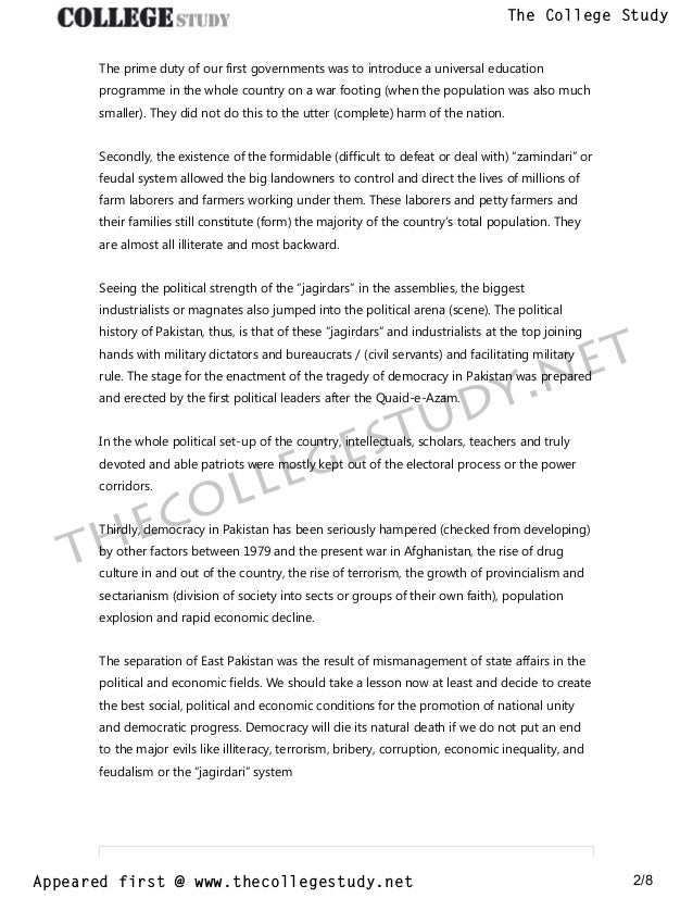 Thesis front page design