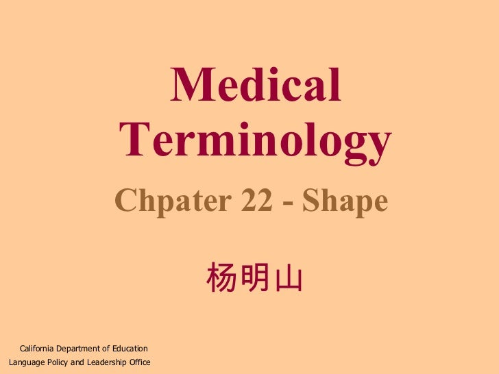 Medical Terminology Chpater 22 - Shape California Department of Education Language Policy and Leadership Office 杨明山
