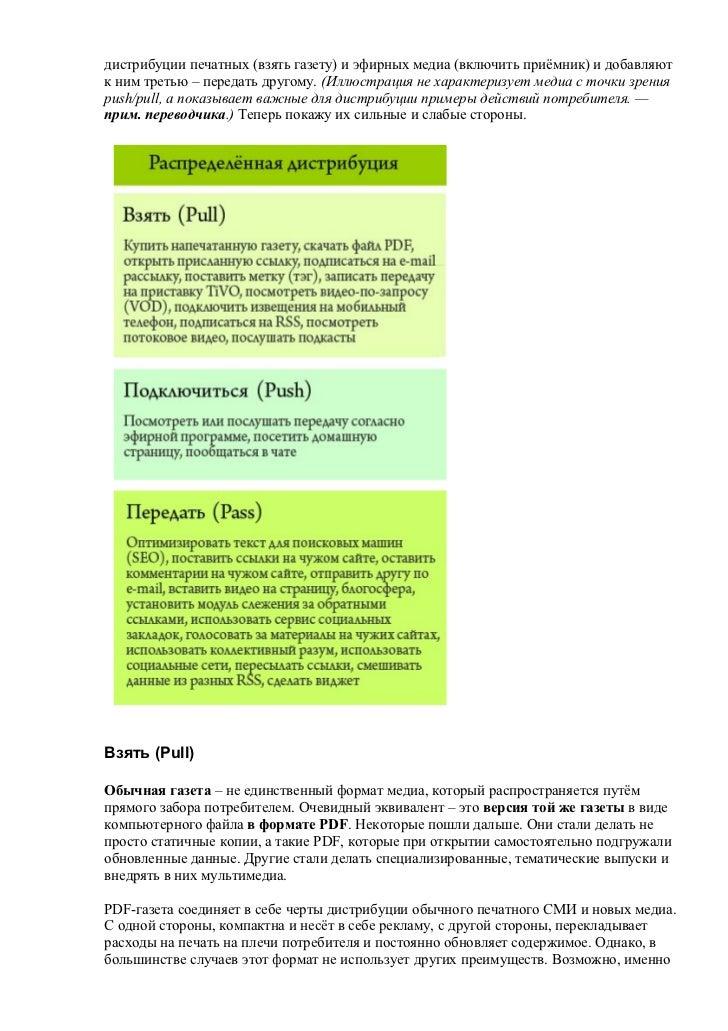 Дистрибуция на практике скачать pdf