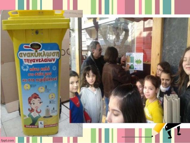 Let's do it Greece : Εβδομάδα εθελοντισμού