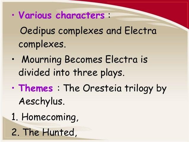 electra challenging essay