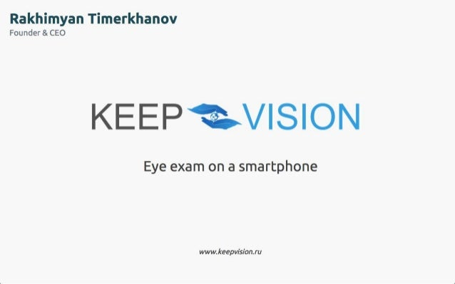 keepvision