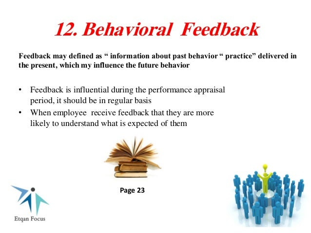 """leading and motivating a team effectively essay By being autonomous and to a large extent a leader myself, it is important that my """"team"""" communicates well and follows the common vision of """"transforming the student experience"""" explain the role communication plays in establishing a common sense of purpose."""