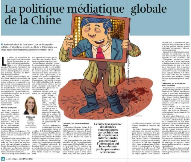 La politique médiatique de la chine