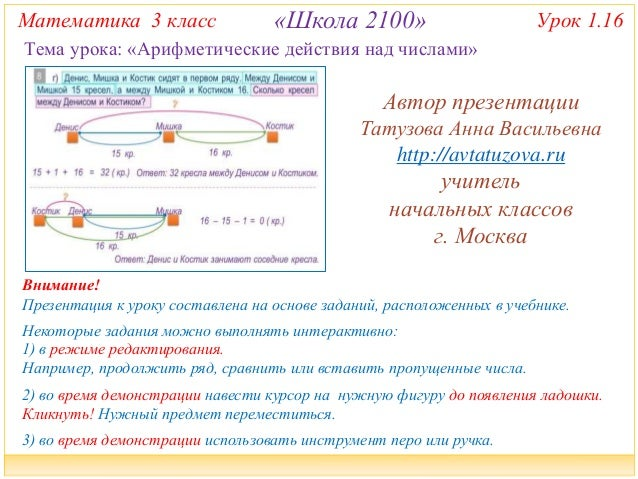 банк москвы кредит рассчитать