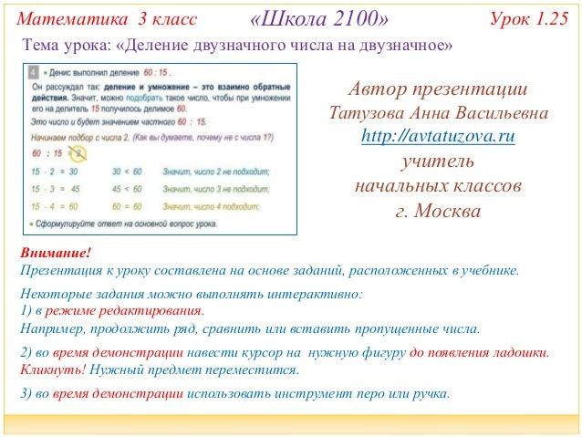 Решение задачи методом подбора 3 класс задачи по химии с решением молярная концентрация