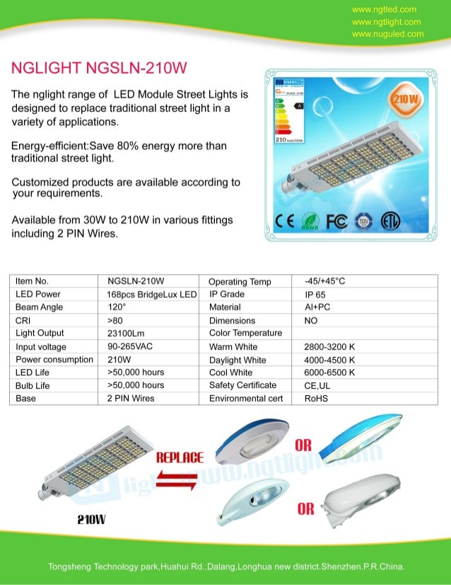210W Rotable LED Modular Street Light