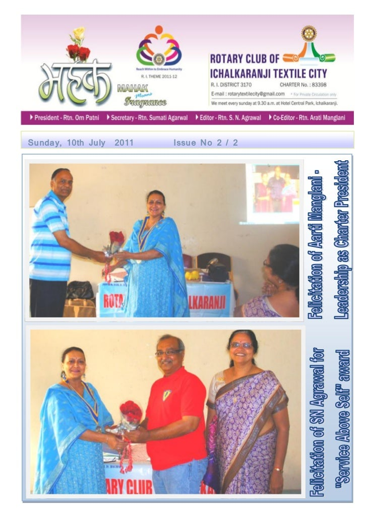 Sunday, 10th July   2011   Issue No 2 / 2